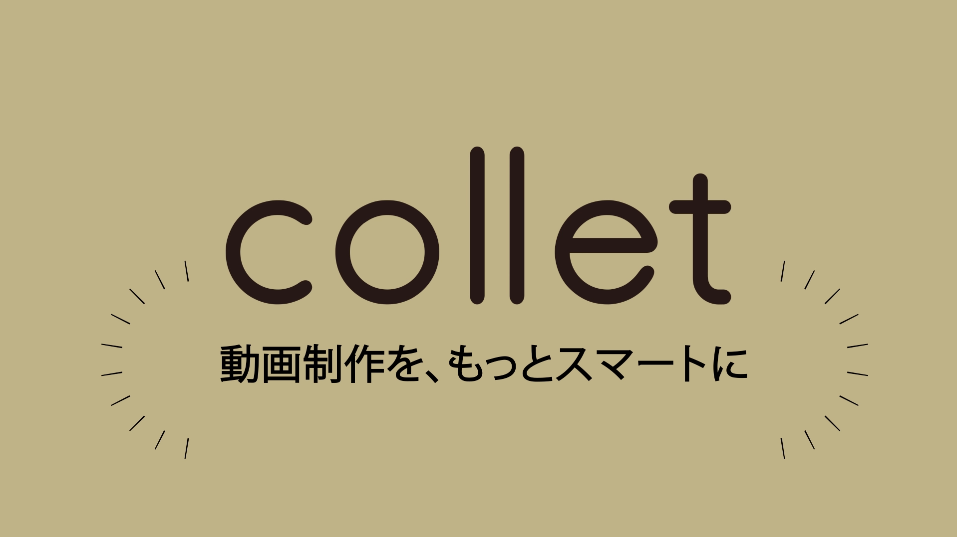 collet6